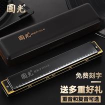 上海国光28孔重音c调高级专业演奏复音口琴初学者大人乐器口琴