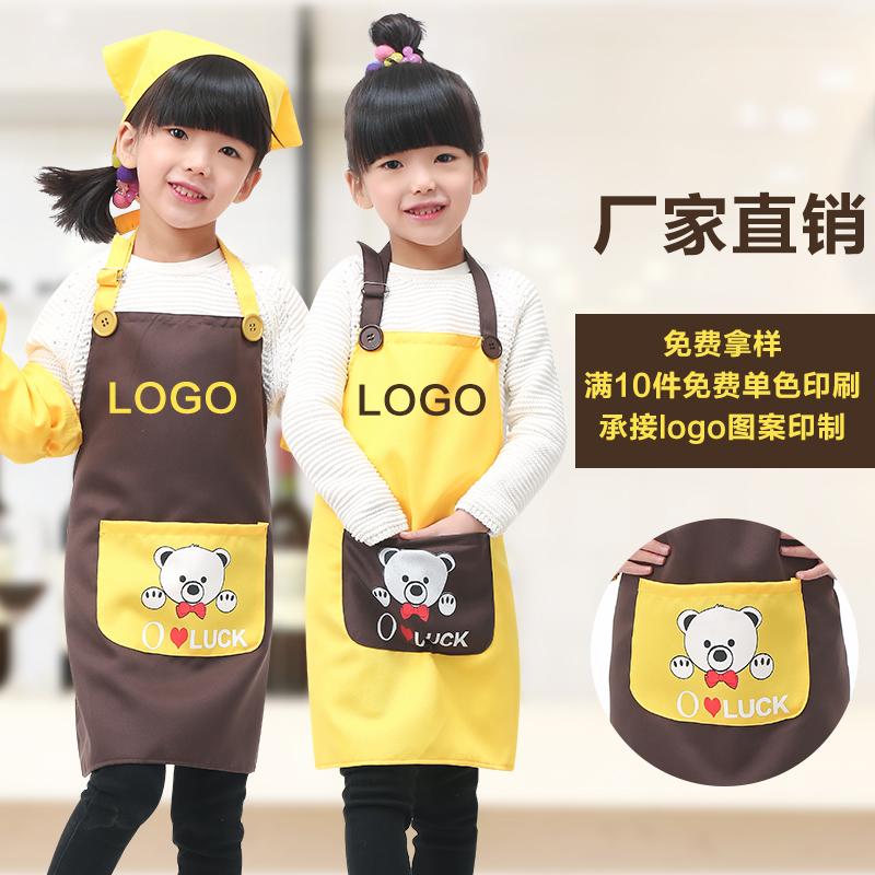 儿童围裙定制logo美术小孩画画衣绘画家用防水厨房幼儿园印字吃饭