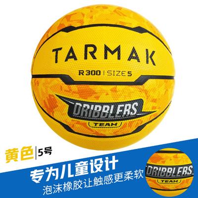迪卡侬篮球儿童男童幼儿园小学生宝宝女专用3号5号7号成人TARMAK
