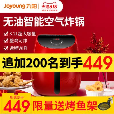九阳KL32-I7空气炸锅家用新款特价多功能无油电烤箱大容量薯条机