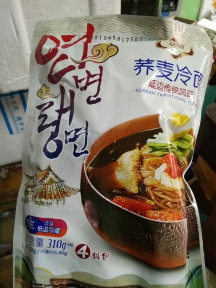 (用1元券)阿玆迈延边风味冷面荞麦小麦冷面朝鲜族东北小吃真空冷面凉面
