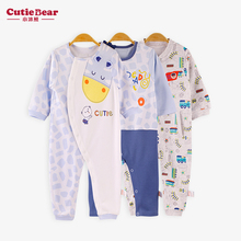 Little Ice Bear Boy Baby Spring Fashion Side-open Suit, Climbing Suit, Ha Yilian Suit SS