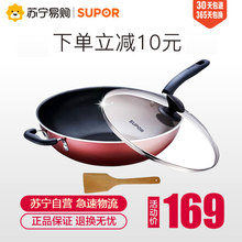 Supor Supor Super NC32F4 Electromagnetic Furnace General Fried Pot Non-stick Pot Low Oil Fume Pot Flat Bottom Genuine