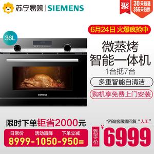 西门子co565ags0w嵌入式电烤箱