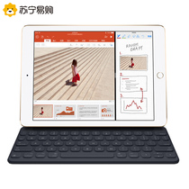 MNKT2CH A Smart Keyboard for 12.9 iPad Pro-chinese keyboard