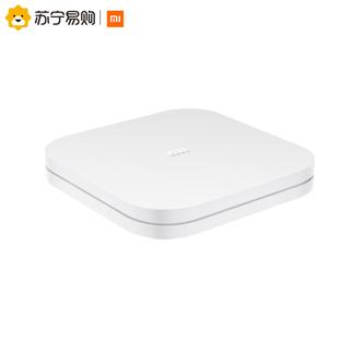 【现货速发】小米盒子4S/4S Pro高清网络智能电视机顶盒子4K家用