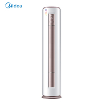 Midea large 2 fixed frequency household living room cylindrical vertical air conditioning kfr-51lw DY-YA400 (D3)