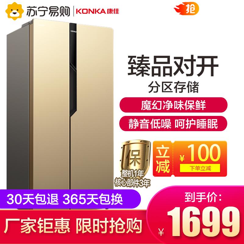 家用双门电脑控温升对开门冰箱400400EGX5SBCD康佳KONKA
