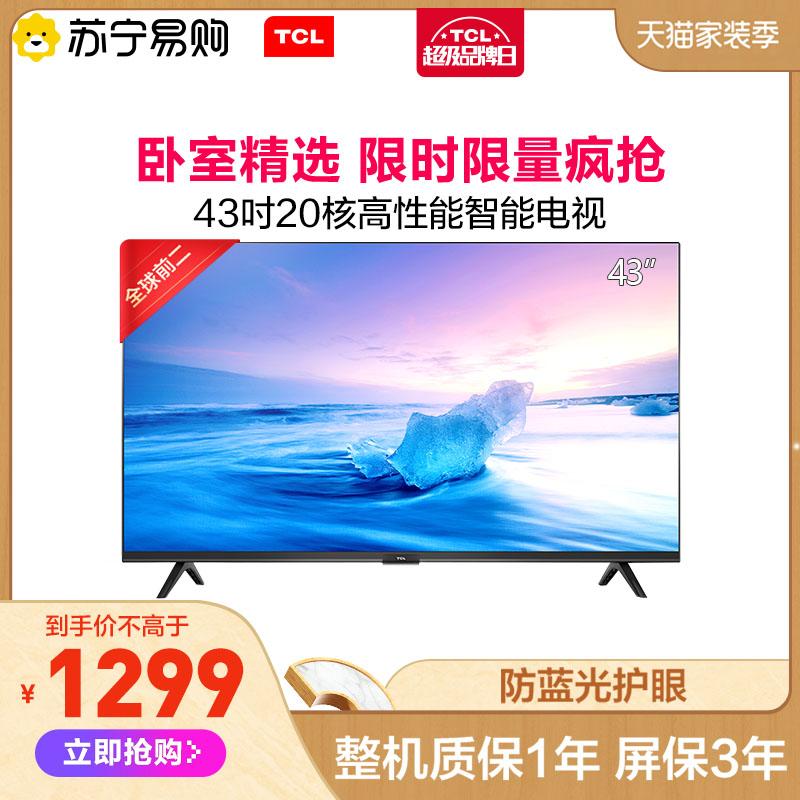 tcl 43l2f 43英寸高清智能20电视机