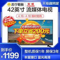 高清超薄全面屏声控网络社交平板液晶电视机4K英寸6565T88DTCL