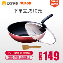 Super non-stick frying pan, less oil fume, healthy frying pan, 30CM induction cooker