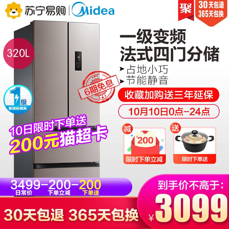 Midea/美的BCD-320WTPM(E)法式多门四门无霜一级变频节能家用冰箱11月24日最新优惠