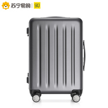 90 point Trolley Case PC aluminum frame travel case Cardan wheel portable light 20 inch 24 inch password suitcase