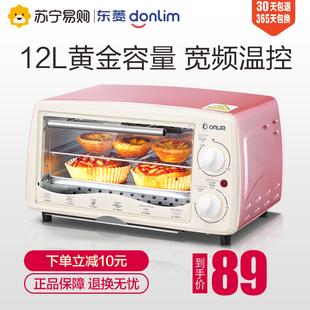 东菱电烤箱家用烘焙小烤箱全自动小型迷你宿舍寝室蛋糕红薯小容量图片