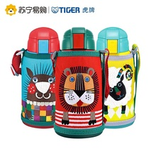 Tiger Imported Children's Thermal Cup MBR-S06G Baby Drinking Cup Kindergarten Water Bottle 600ML