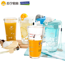 Glasslock Korea Imported Glass Water Cup Portable Sports Cup with Cover Cup 450ml