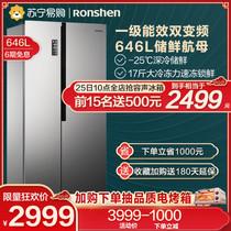容声BCD646WD11HPA对开门双开门电冰箱家用变频风冷无霜一级