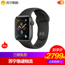 3無利子2018 Apple Watch Series4 Apple Watch 4 Generation
