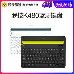 罗技K480无线蓝牙键盘ipad苹果安卓手机平板电脑办公官方旗舰店