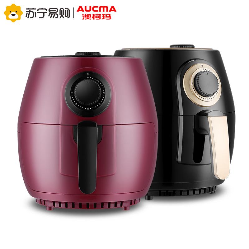 澳柯玛空气炸锅升级版家用大容量款电炸锅电视官网同款正品