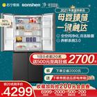 容声BCD-501WD18FP多门四门电冰箱家用风冷无霜变频一级智能母婴 4799元