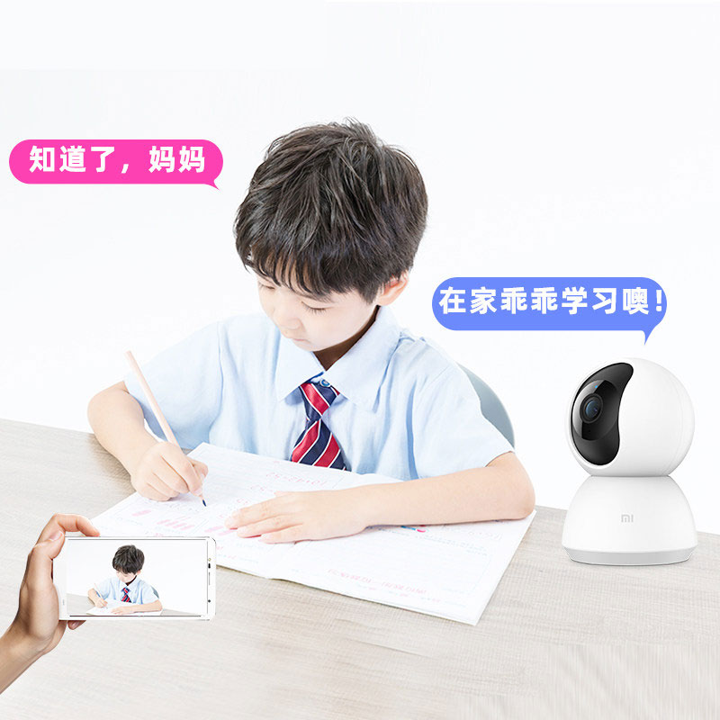 Xiaomi smart camera pan tilt 360 degree panoramic HD Mi home camera home remote mobile phone monitor