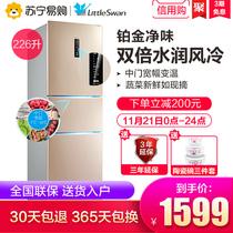 海信220L三门家用租房宿舍节能小型冷冻冷藏嵌入式三开门特价冰箱