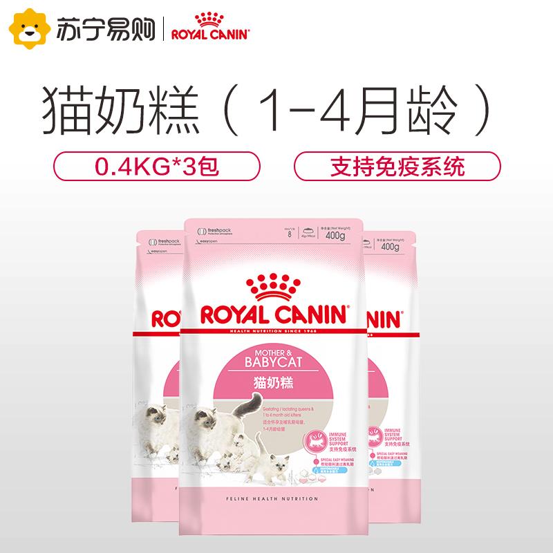 皇家幼猫猫粮奶糕BK34孕猫及1-4月离乳期猫粮英短美短通用/400g*3优惠券
