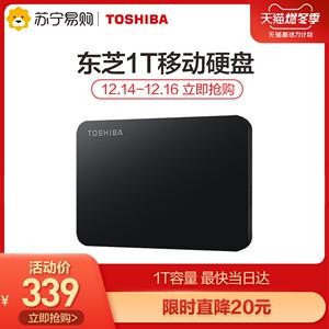 【最快當日達】東芝1tb移動蘋果硬盤
