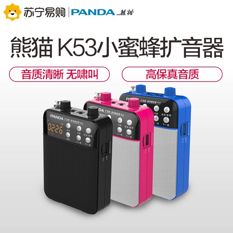 PANDA/ панда K53 пчелка расширять амортизаторы учитель документ не содержит линия игрок руководство тур крик слова устройство большой мощности