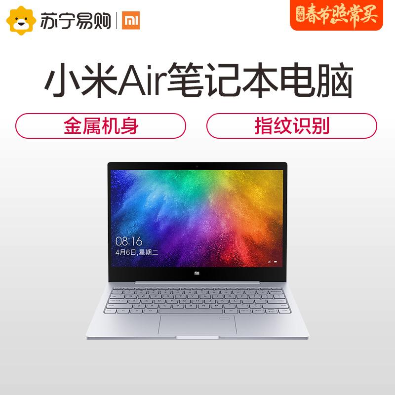 Сяоми ноутбук Air 13.3 дюймовый тонкий портативный студент интернет это бизнес компьютер
