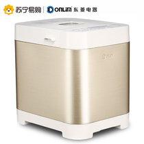 Donlim DL-T06A Toaster Home automatic multifunctional rubbing and noodle yogurt cake intelligence
