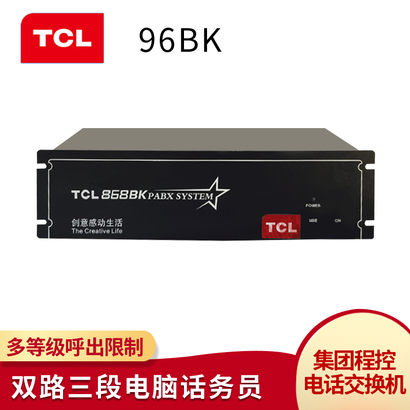 Genuine tcl-96bk group SPC telephone exchange 8 external line 72 extension 8 in 72 out