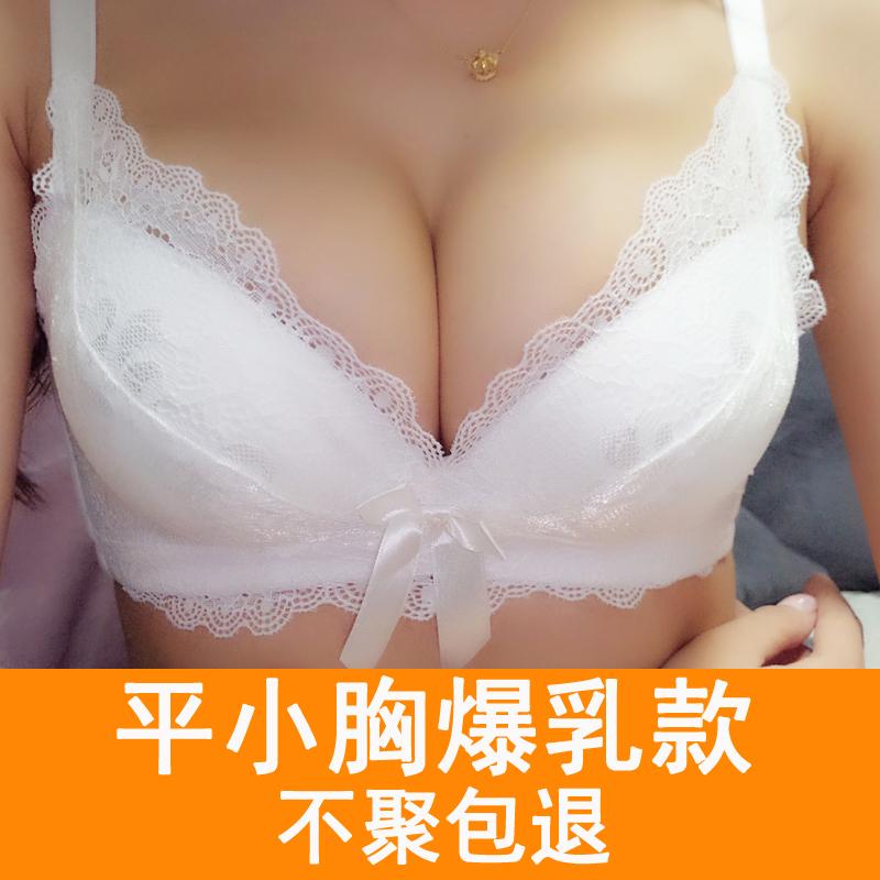 文胸聚拢小胸平胸性感白色内衣无钢圈加厚6cm上托胸罩aa杯女特厚