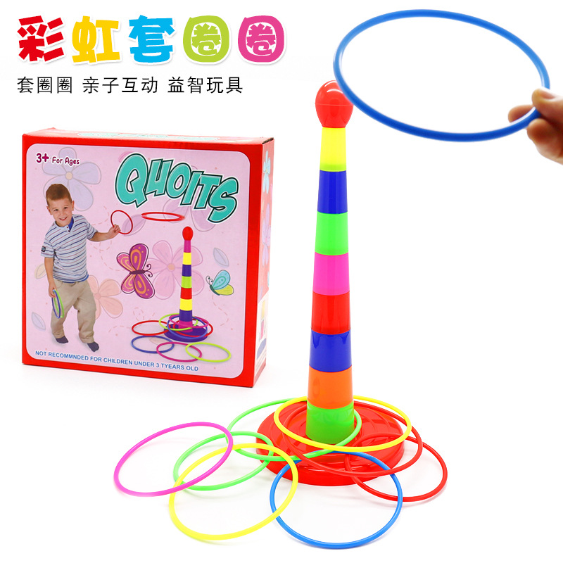 Family parent-child sports throwing hoop game layer upon layer rainbow tower hoop early education educational toys