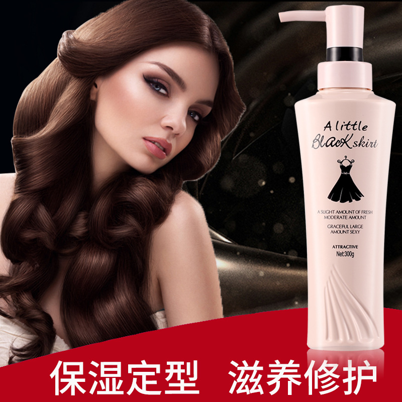 Real wig styling Care Moisturizing elastin small black skirt moisturizing care roll styling gel water hairdressing product