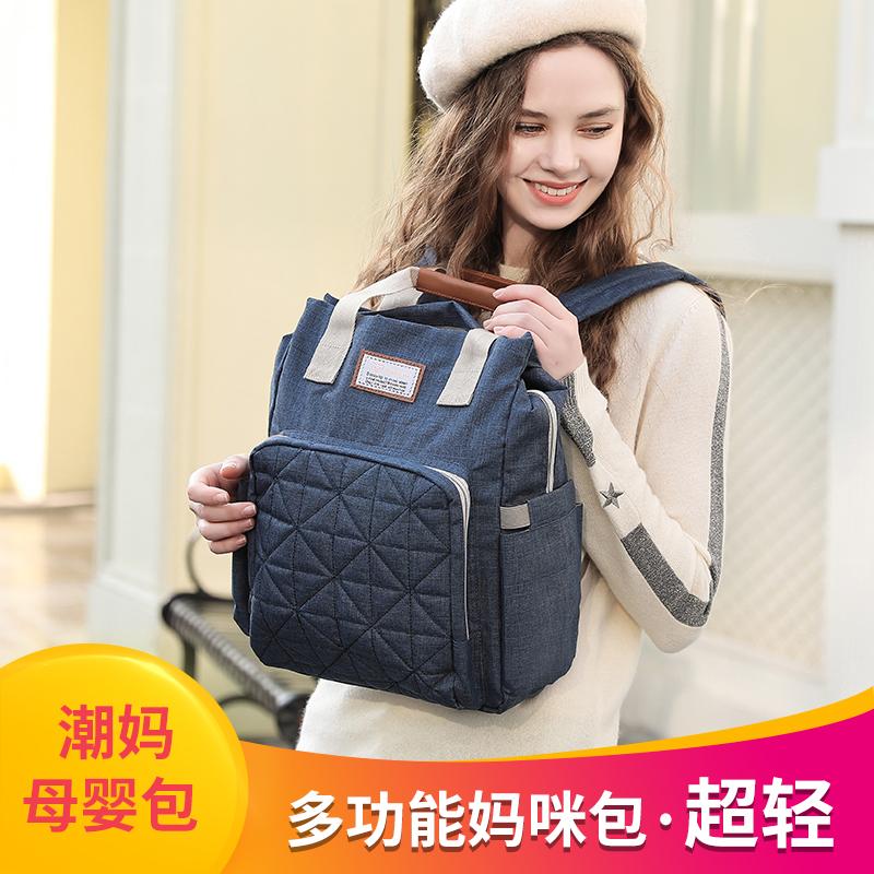 日本妈咪包潮妈女2018新款手提包