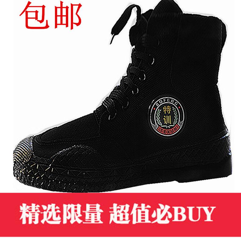 中华人民工各国国家标准