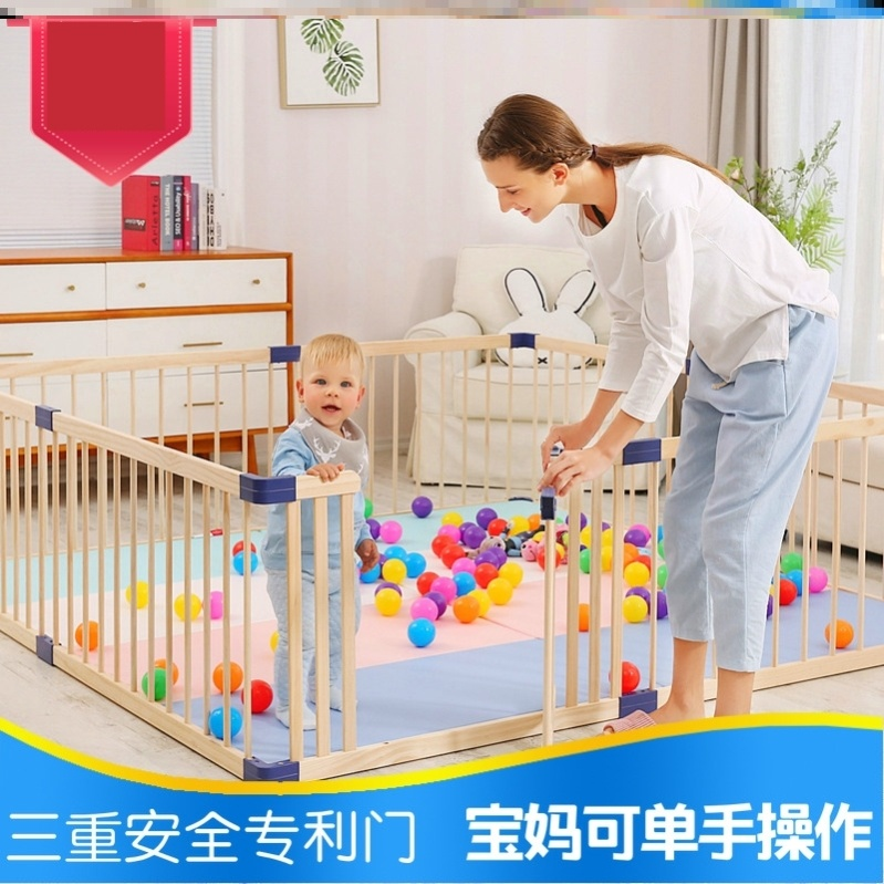 Ocean landing childrens amusement park log necessities solid wood fence crawling railing boy Australian king bed guardrail