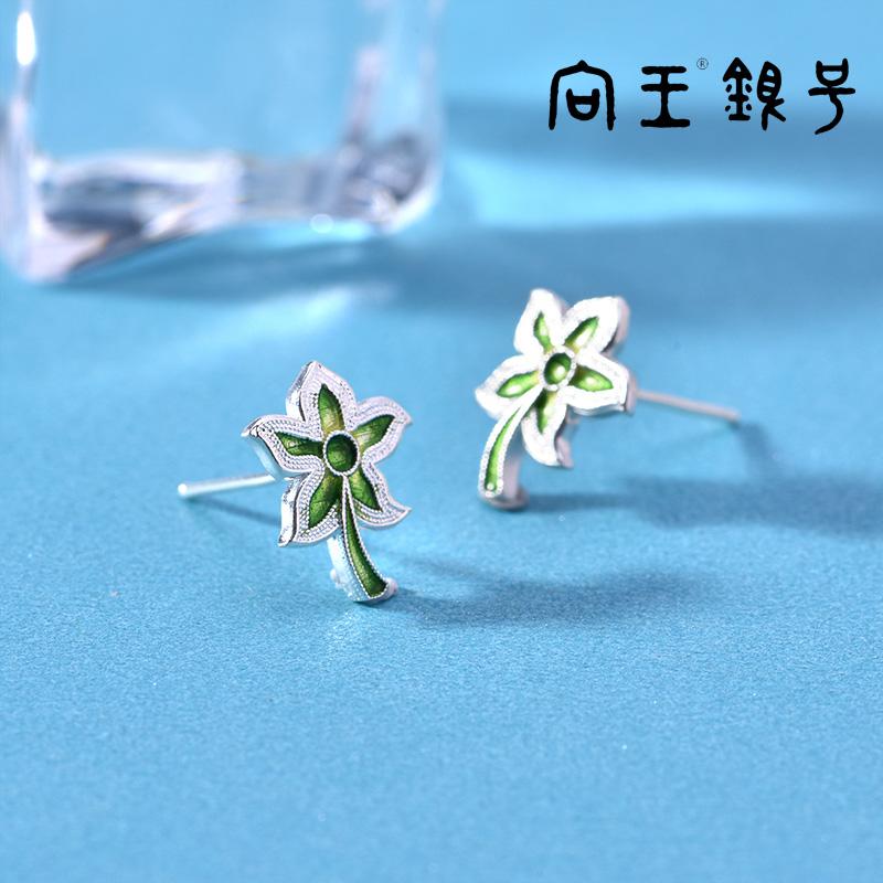 999 pure Silver Enamel Earrings simple women small handmade silver jewelry 2020 new fashion small green leaf earrings earrings