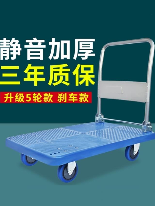 小推车地用具平板车新款落地式库房修理园艺适合蓝色超市多功能公