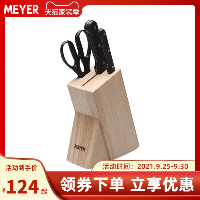Наборы ножей для кухни Артикул 538910580815