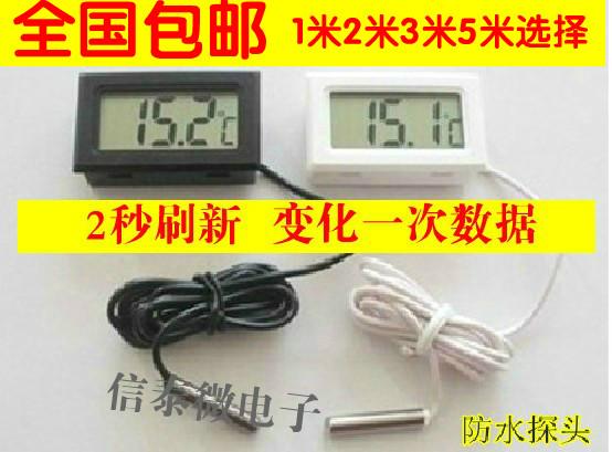 Группа зонд цифровой термометр / электронный термометр / передатчик чувств / ванна / холодильник термометр 2 второй щетка новый