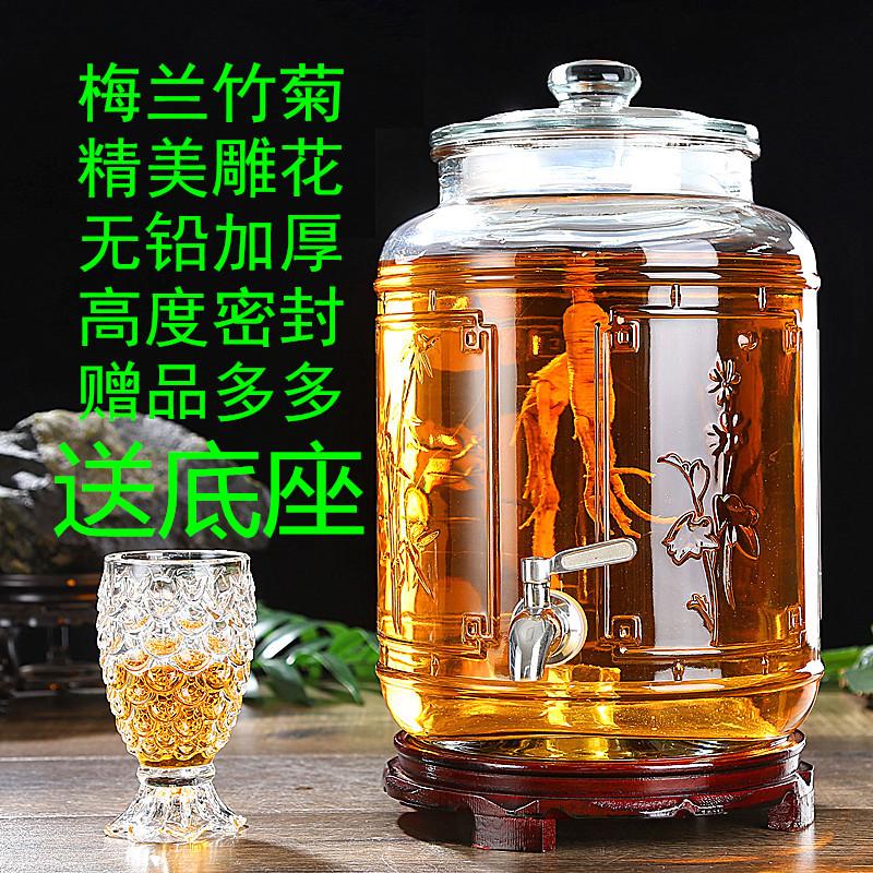 Бутылки Артикул 551593193814
