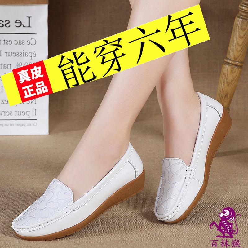 新款真皮豆豆鞋女护士鞋平底单鞋女大码防滑软底孕妇鞋休闲妈妈鞋