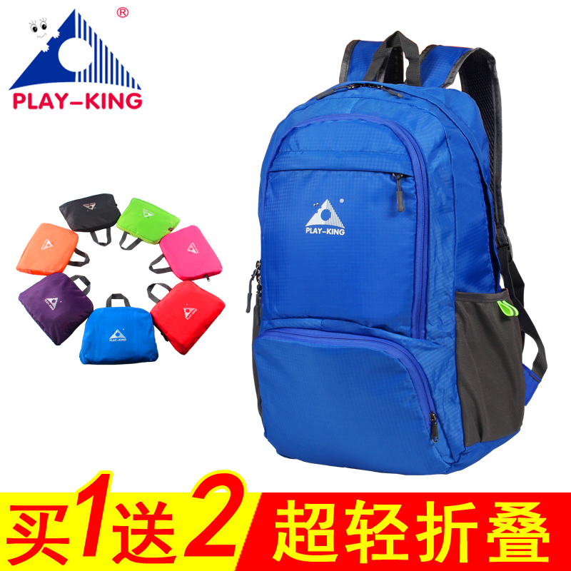 Playking skin bag super light carrying folding backpack for women outdoor travel waterproof casual man