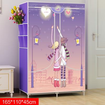 簡易衣櫃帶拉鏈布套的衣櫥柜子組裝合折放掛疊衣服收納儲移動布藝