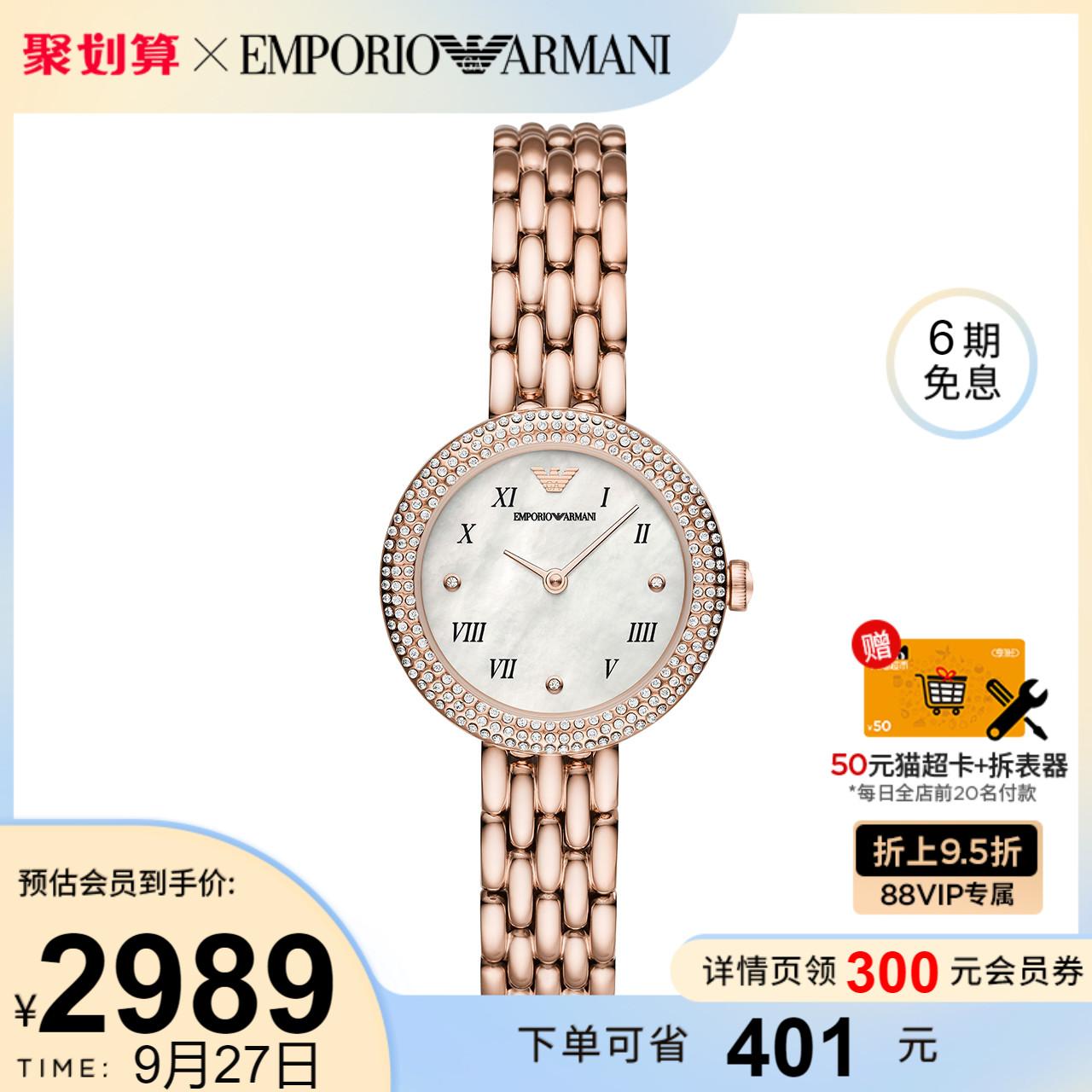 Armani阿玛尼ROSA玫瑰小圆盘手表女款 轻奢气质复古小金表AR11355