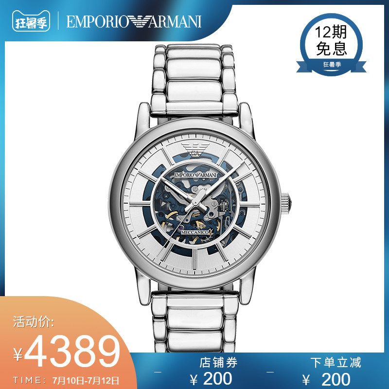Armani genuine retro atmospheric steel band watch men's trend waterproof men's mechanical watch ar60006