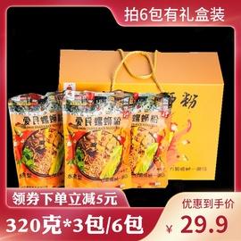 柳州爱民螺蛳粉320g*3/6袋装超辣米线广西特产正宗柳州米粉螺丝粉图片